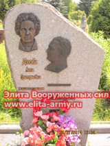 Minsk Northern cemetery