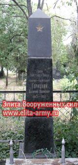 Simferopol Military cemetery