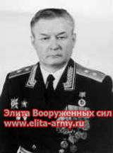 Ermin Vyacheslav Germanovich