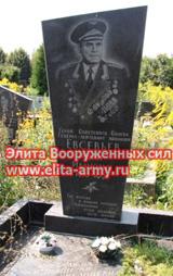 Kiev Berkovtsa's cemetery