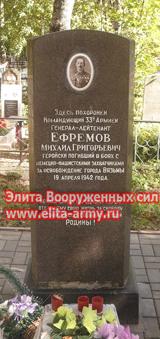 Vyazma Ekaterina's cemetery