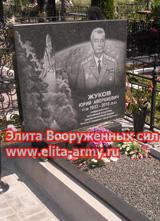 Smolensk Odintsovo cemetery