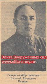 Ivanov Vasily Ivanovich
