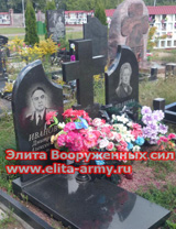 Minsk East cemetery