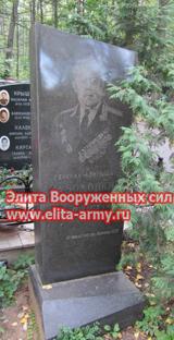 Moscow Vostryakovsky cemetery