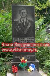 Odessa Tairovsky cemetery