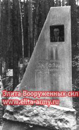 Sverdlovsk Shirokorechensky cemetery
