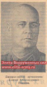 Voices Eliseus Aleksandrovich