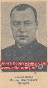Zakharov Fedor Dmitriyevich