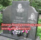 Kalinin Vladimir Aleksandrovich
