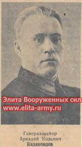 Kazakovtsev Arkady Kozmich