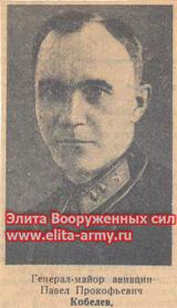 Kobelev Pavel Prokofyevich