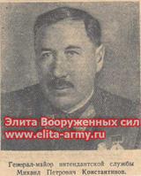 Konstantinov Mikhail Petrovich