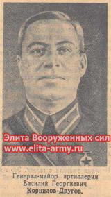 Kornilov-Drugov Vasily Georgiyevich