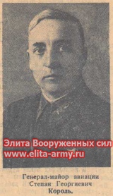 Korol Stepan Georgiyevich