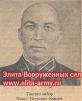 Korzun Pavel Petrovich