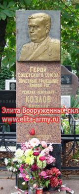 Krasnodar Slavic cemetery