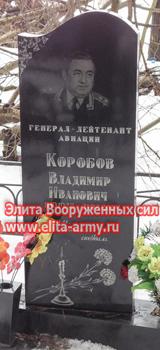 Monino Garrison cemetery