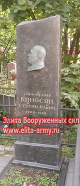 Moscow Armenian cemetery