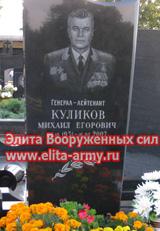 Moscow Troyekurovskoye emetery