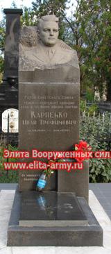 Nikolaev City cemetery
