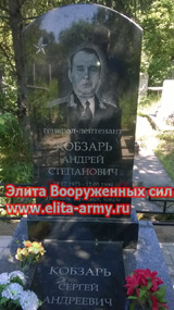 Saratov Elshansky cemetery