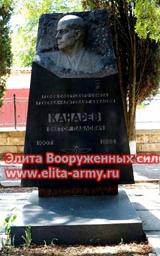 Sevastopol cemetery Communards