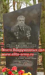 Smolensk Katyn cemetery