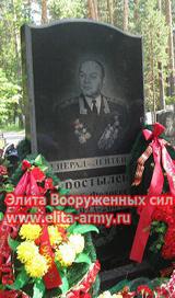 Yekaterinburg Shirokorechensky cemetery