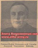 Lebedev Anatoly Nikolaevich