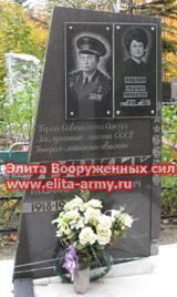 Simferopol cemetery Abdal
