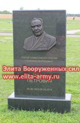Mytishchi Federal military memorial cemetery