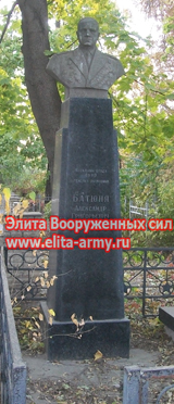 Rostov Brotherly cemetery 2