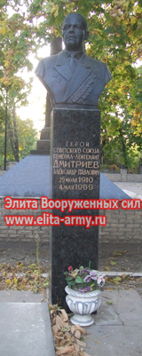 Rostov Brotherly cemetery 2