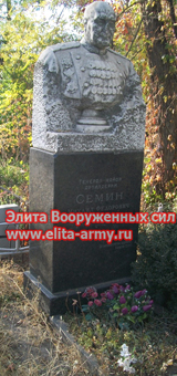 Rostov Brotherly cemetery