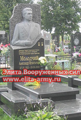 Chernihiv Yatsevsky cemetery