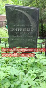 Moscow Golovinsky cemetery