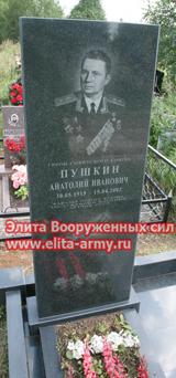Moscow Rakitki's cemetery