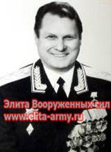 Nechayev Eduard Aleksandrovich