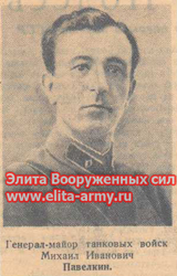 Pavelkin Mikhail Ivanovich
