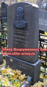 Petersburg Theological cemetery