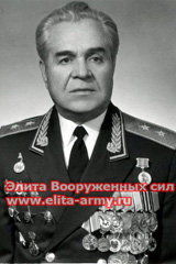 Socks Vasily Ivanovich
