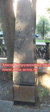 Voronezh Eaglet park