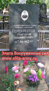 Voronezh Southwest cemetery