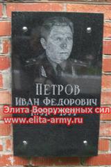 Zhukovsky Bykovsky cemetery