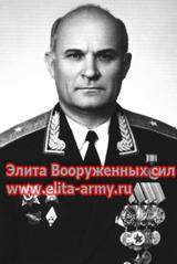 Bulrushes Anatoly Grigoryevich