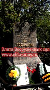 Kazan Arsky cemetery
