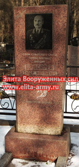Monino Garnizonoye cemetery