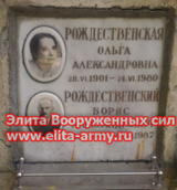 Moscow Don cemetery