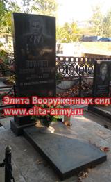 Rostov Seserny city cemetery